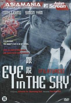 AsiaMania DVD - Eye in the Sky