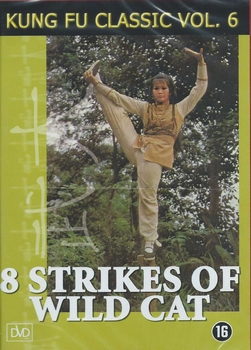 Kung Fu DVD - 8 Strikes of Wild Cat