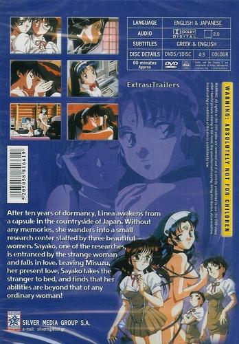 DVD Anime Hentai - Stainless Night