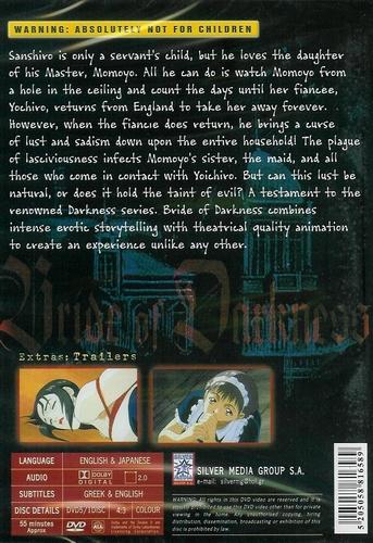 DVD Anime Hentai - Bride of Darkness
