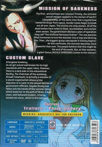 DVD Anime Hentai - Mission of Darkness / Custom Slave
