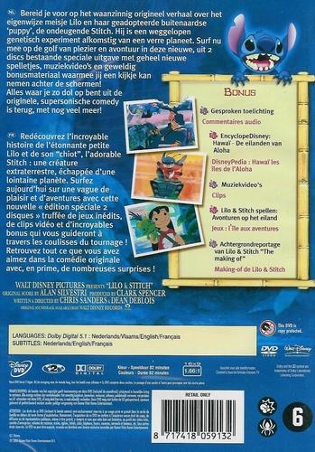 Disney DVD - Lilo & Stitch: 2-Disc