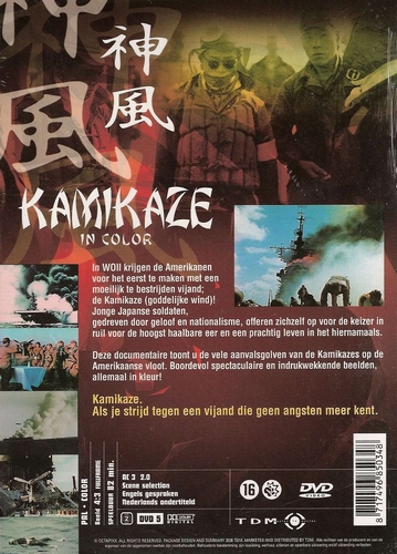 DVD documentaire - Kamikaze in color