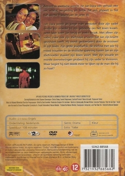 Drama DVD - Jan Dara