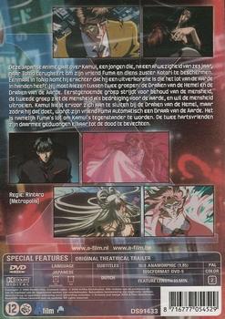 Anime DVD - X the Movie