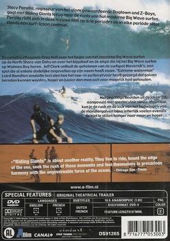 Arthouse DVD - Riding Giants