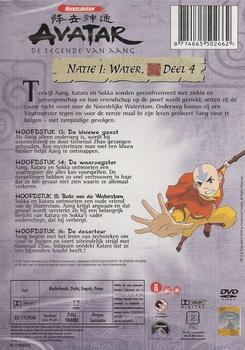 Avatar DVD Natie 1: Water deel 4