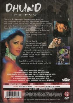 Bollywood DVD - Dhund: The Fog