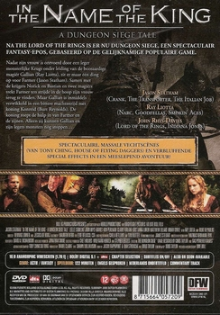 Avontuur DVD - In the name of the King