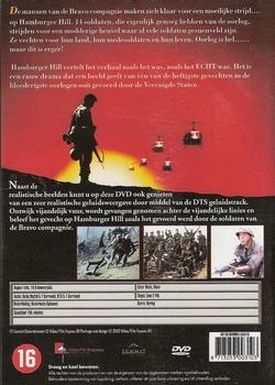 Oorlog DVD - Hamburger Hill