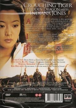 Martial Arts DVD - The Myth
