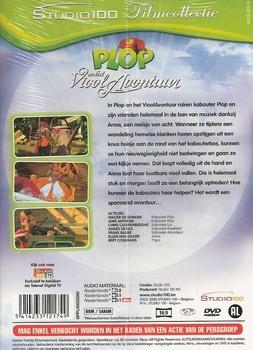 Studio 100 DVD Kabouter Plop en het Viool Avontuur