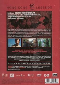 Hong Kong Legends DVD - The Postman Fights Back