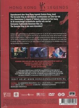 Hong Kong Legends DVD - The Scorpion King
