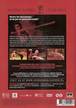 Hong Kong Legends DVD - Warriors Two