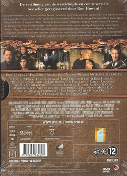Thriller DVD - The Da Vinci Code (2 DVD extended version)