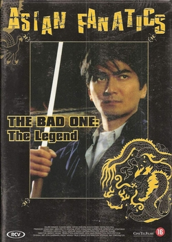 Martial Arts DVD - The Bad One: The Legend