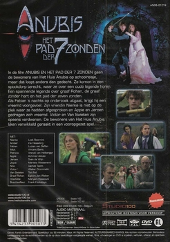 DVD Anubis - Het Pad der 7 Zonden