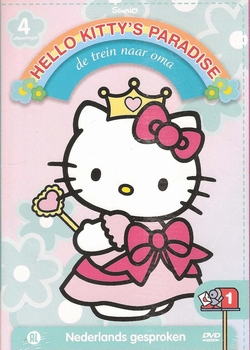 Tekenfilm DVD - Hello Kitty's Paradise 1