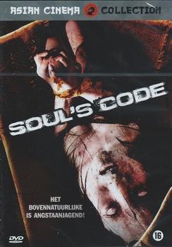 Horror DVD - Soul's Code