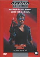 Actie DVD - Cobra