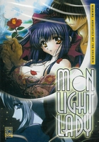 DVD Anime Hentai - Moonlight Lady