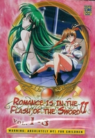 DVD Anime Hentai - Romance is in the Flash of the Sword 1-3