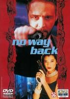 DVD Actie - No Way Back