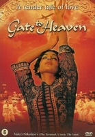 Filmhuis DVD - Gate to Heaven
