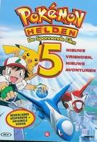 Anime DVD Pokemon 5 - Helden