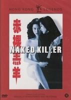 Hong Kong Legends DVD - Naked Killer
