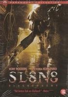 NL Horror DVD - Slachtnacht (Sl8n8)