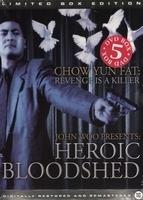 DVD box - Heroic Bloodshed (5 DVD)