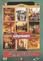 Cabaret DVD Freek de Jonge - Freek Kortgehouden