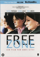 Arthouse DVD - Free Zone / News from Home/News from House
