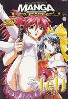 Adult Manga DVD - (él) #2