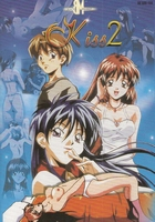 Adult Manga DVD - Kiss 2