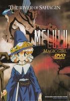 Adult Manga DVD - Melulu