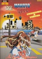 Adult Manga DVD - Makoto Chan