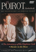 DVD TV series - Poirot The Adventures of the Clapham Cook