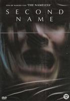 Filmhuis DVD - Second Name