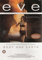 Arthouse DVD - Eve: Body and Earth