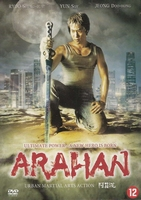 DVD Internationaal - Arahan