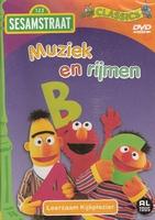 DVD Sesamstraat - Muziek en Rijmen