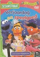 DVD Sesamstraat - Verjaardag en Speelgoed