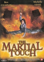 Martial Arts DVD - The martial Touch