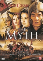 Martial Arts DVD - The Myth