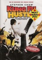 Kung Fu DVD - Kung Fu Hustle