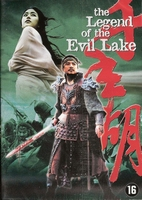 Martial Arts DVD - The Legend of the Evil Lake
