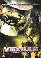 Anime DVD - Vexille